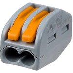 222-412, Клемма соединительная, 2 контакта, сечение провода 0.08-2.5 кв.мм